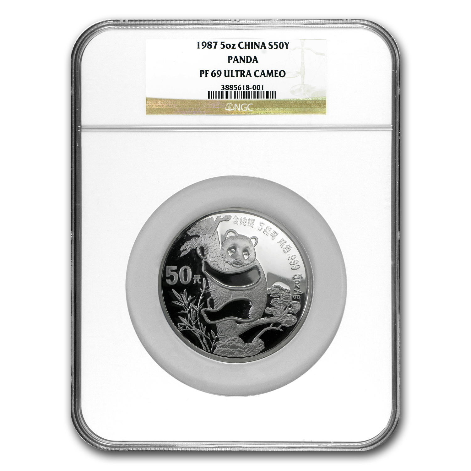 1987 China 5 oz Silver Panda PF-69 NGC