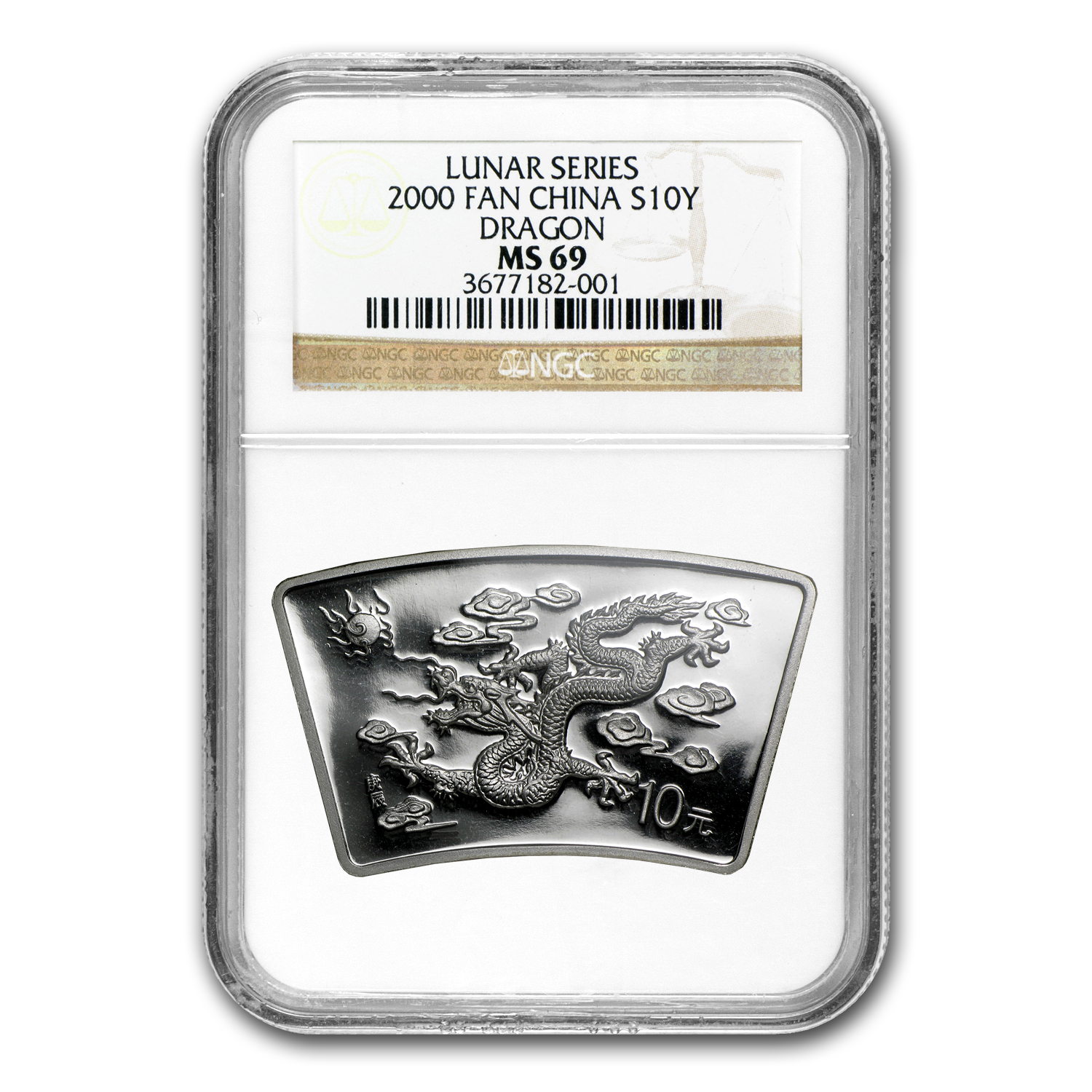 2000 China 1 oz Silver Fan Year of the Dragon MS-69 NGC