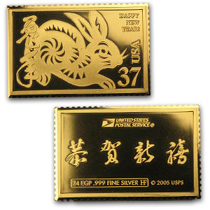 12 1 Oz Silver Bar Lunar Stamps Gold Plated 12 Pc