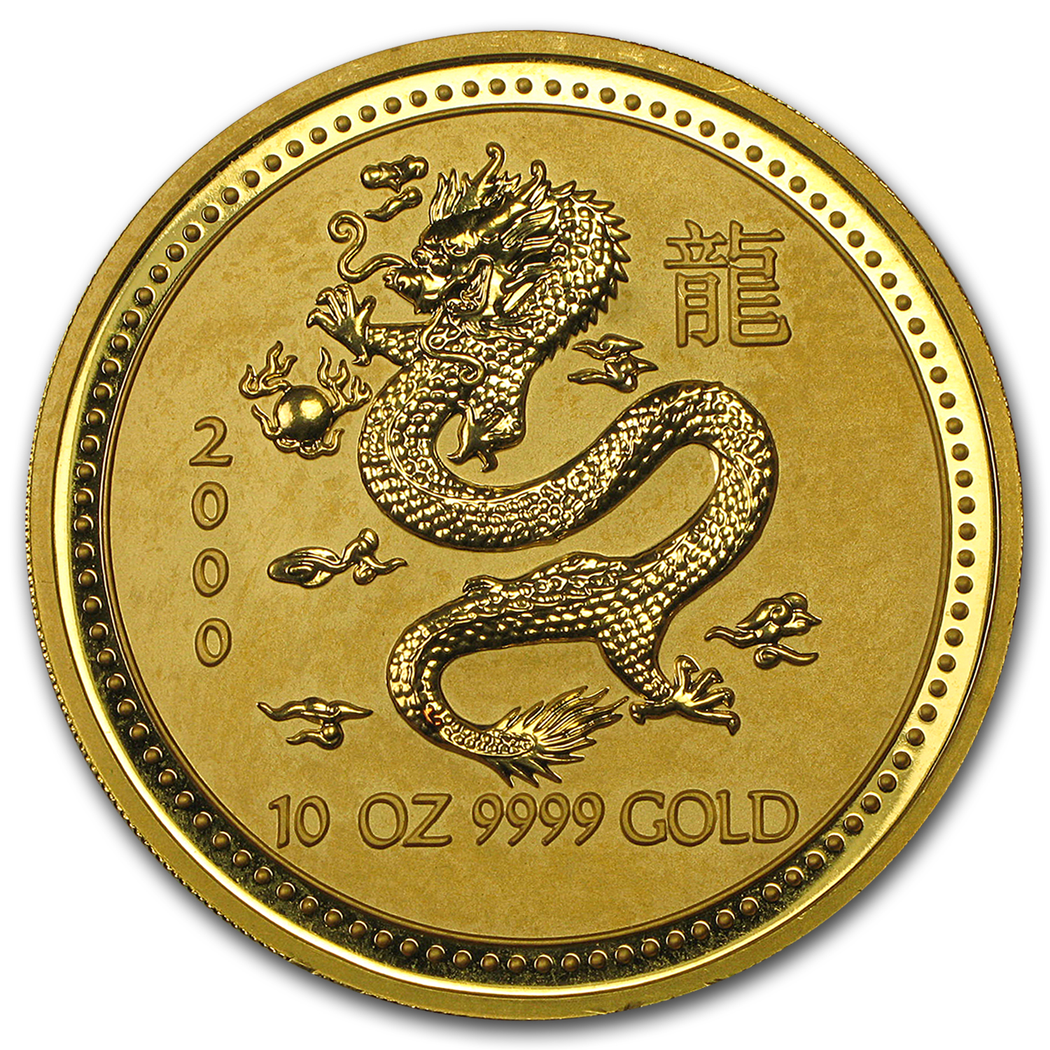 2000 10 oz Gold Lunar Year of the Dragon BU (Series I)