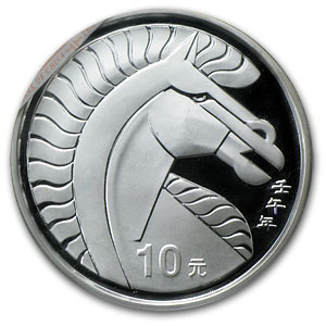 2002 China 1 oz Silver Year of the Horse Proof (Sealed)