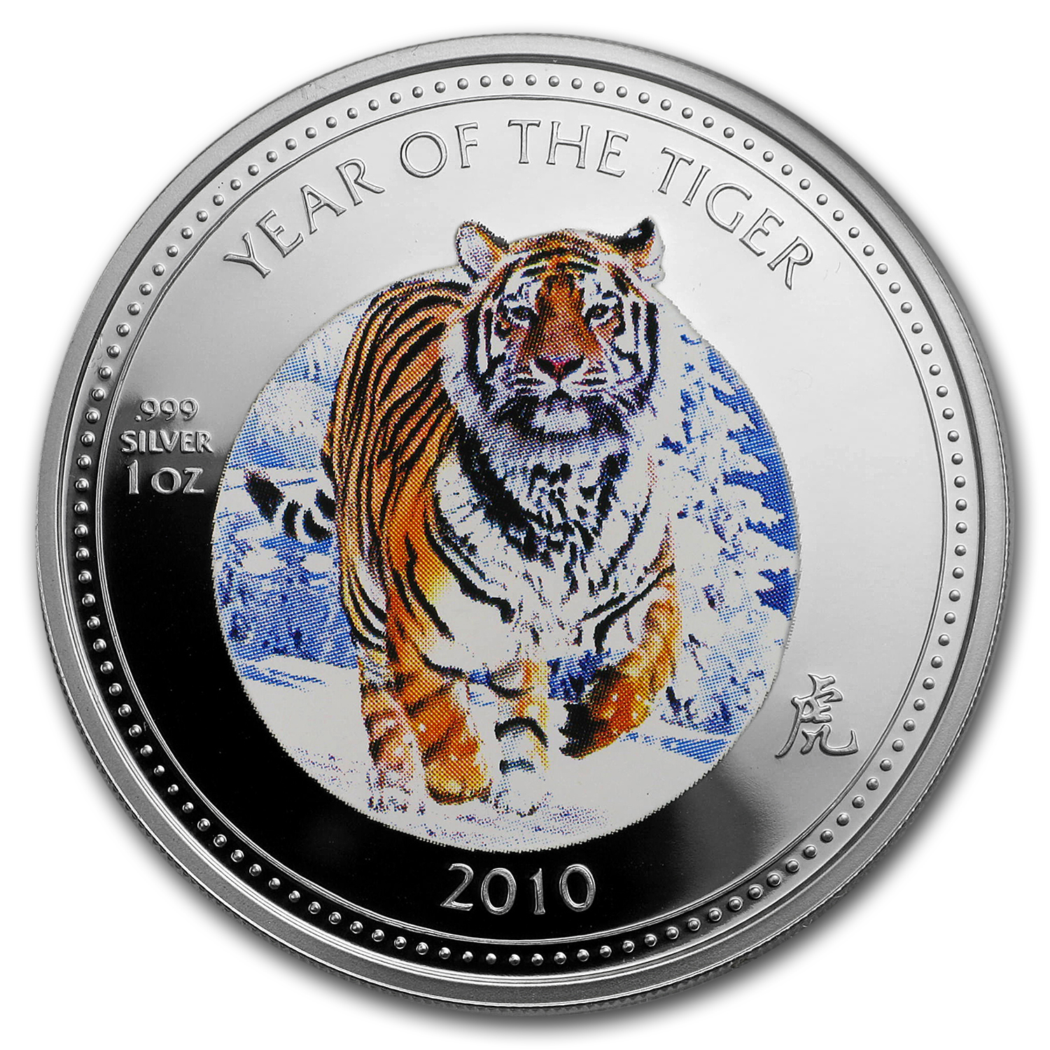 2010 Lunar Year of the Tiger 1 oz Silver Coin (w/Paw Print Box)