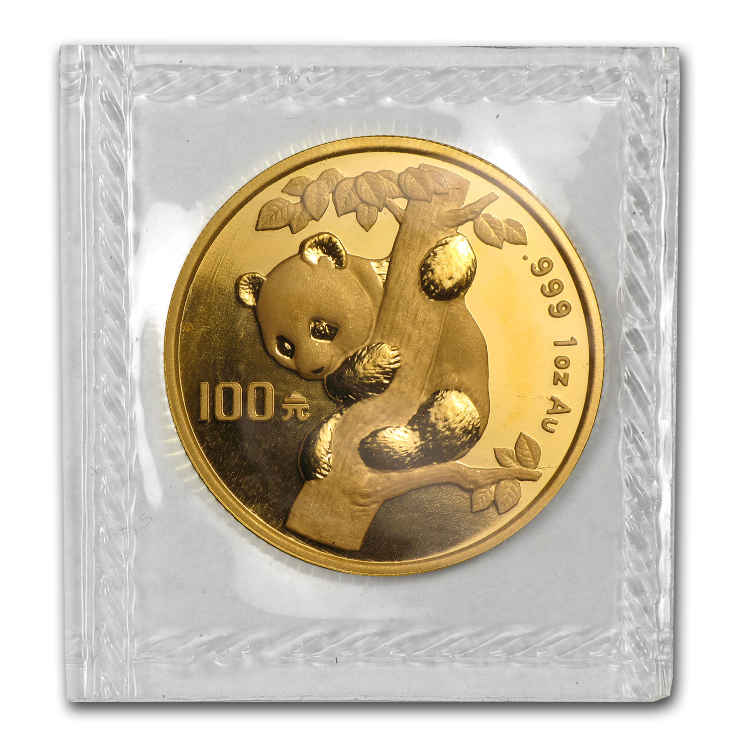 1996 China 1 oz Gold Panda Large Date BU (Sealed)