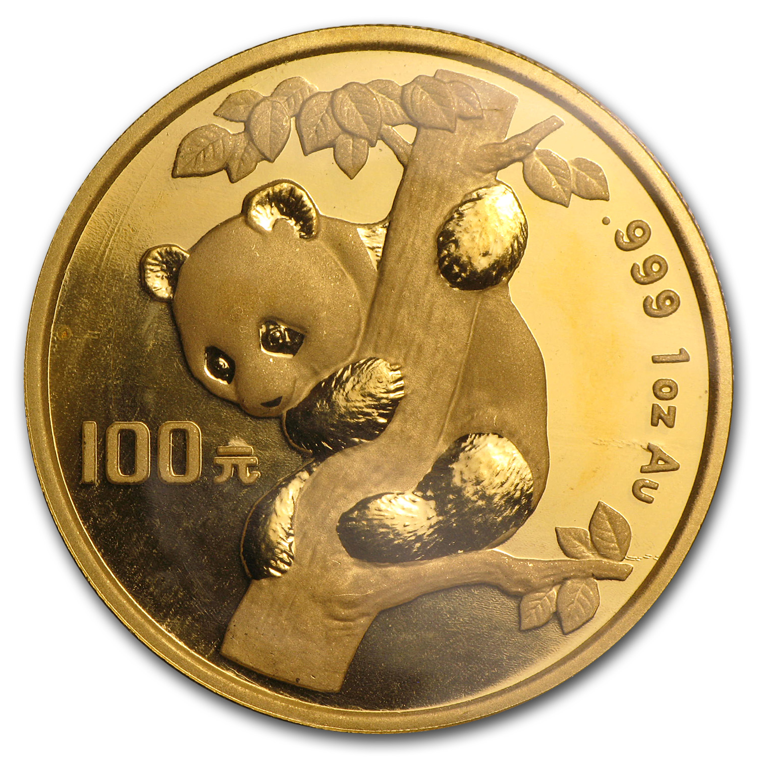 1996 1 oz Gold Chinese Panda Large Date BU (Sealed)