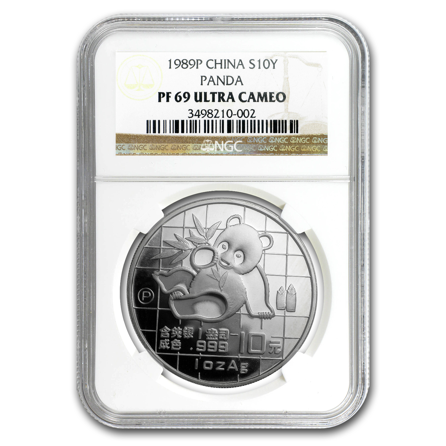 1989-P China 1 oz Silver Panda PF-69 NGC