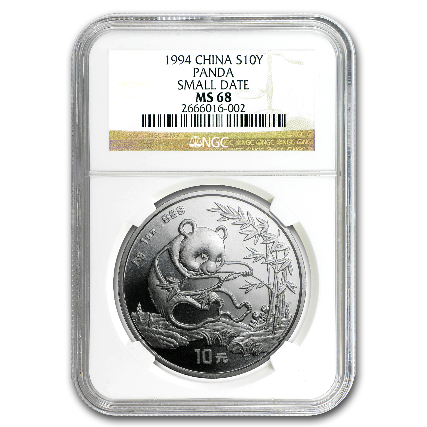 1994 China 1 oz Silver Panda MS-68 NGC (Small Date)