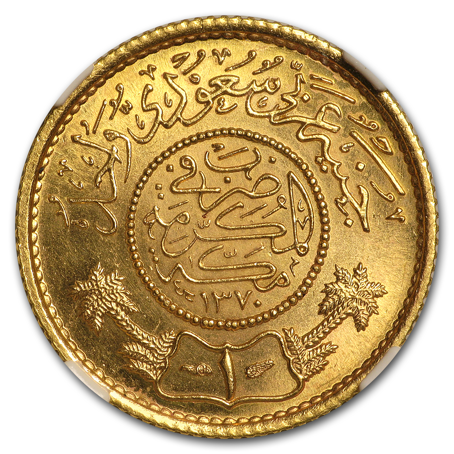 AH1370/1950 Saudi Arabia Gold One Guinea MS-66 NGC