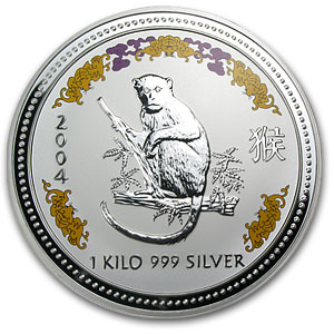 2004 1 kilo Silver Lunar Year of the Monkey (SI)(Diamond Eye)