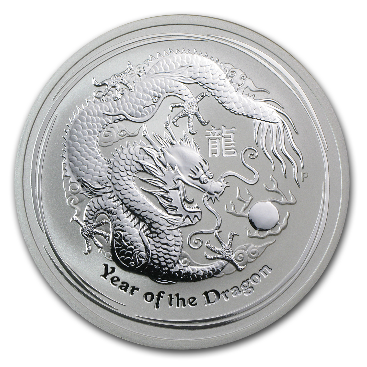 2012 2 oz Silver Australian Lunar Year of the Dragon Coin