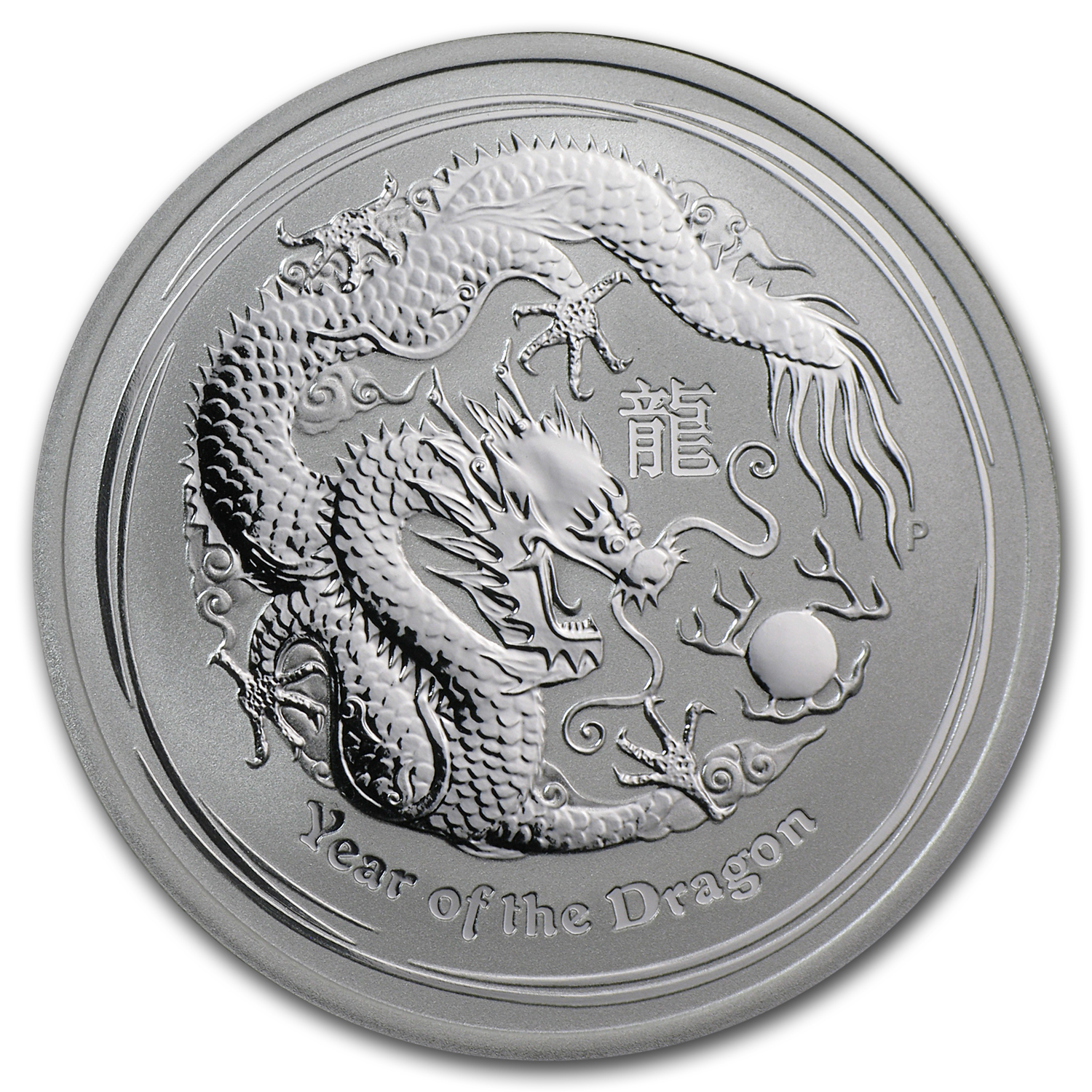 2012 Australia 1/2 oz Silver Year of the Dragon BU