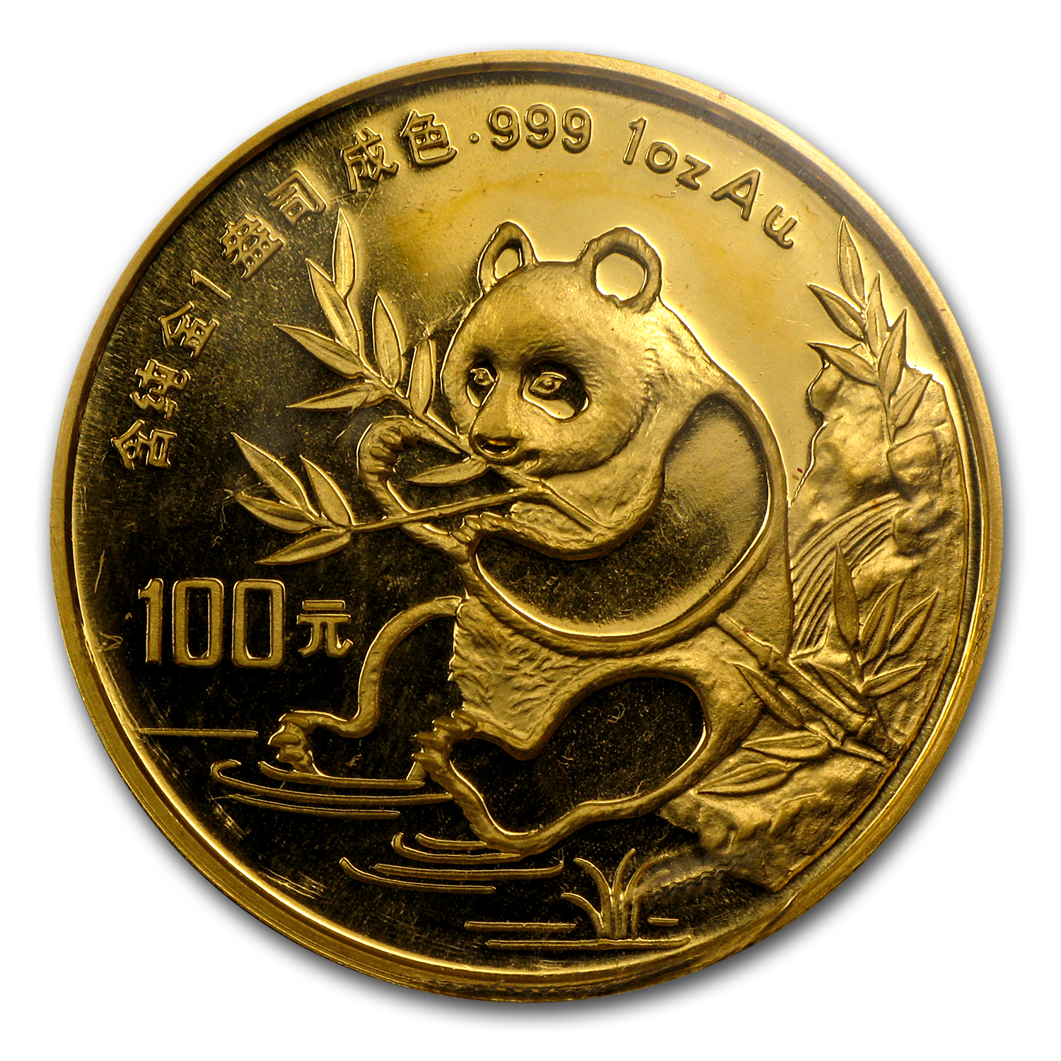 1991 China 1 oz Gold Panda Large Date BU (Sealed)