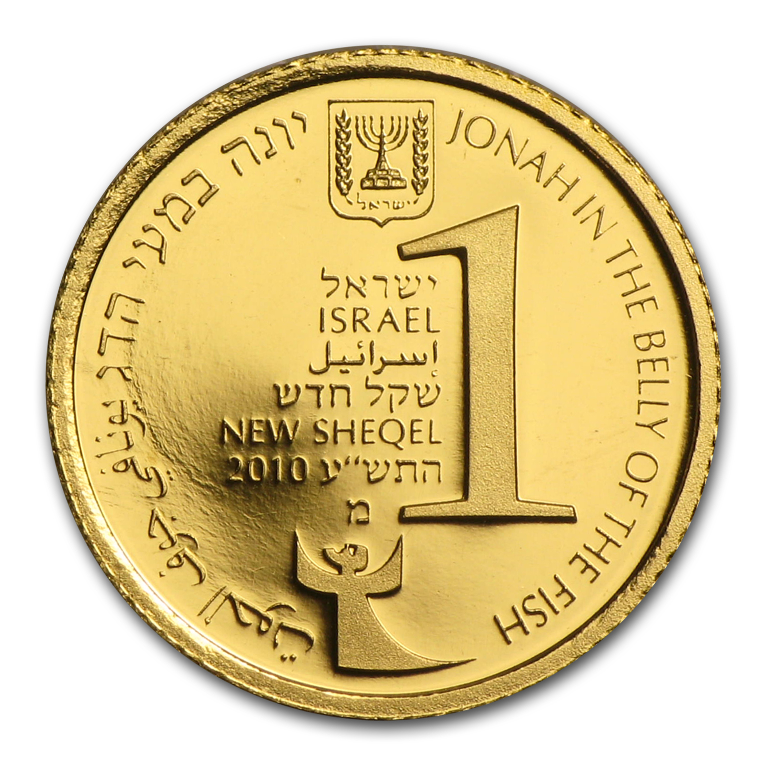 2010 Israel Jonah in the Whale Biblical Art Smallest Gold Coin