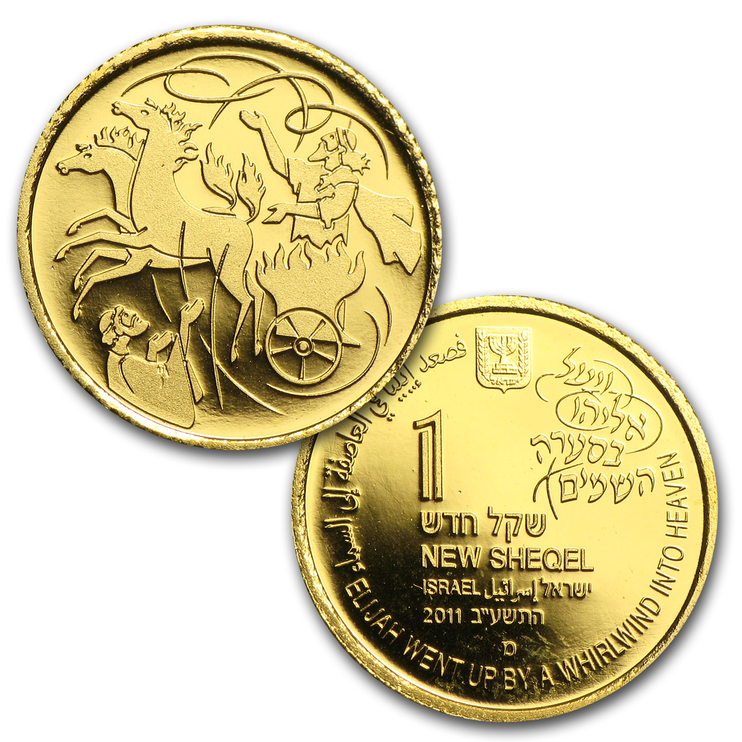 Israel Biblical Art Series-Smallest Gold 1/25 oz Coins 4-Coin Set