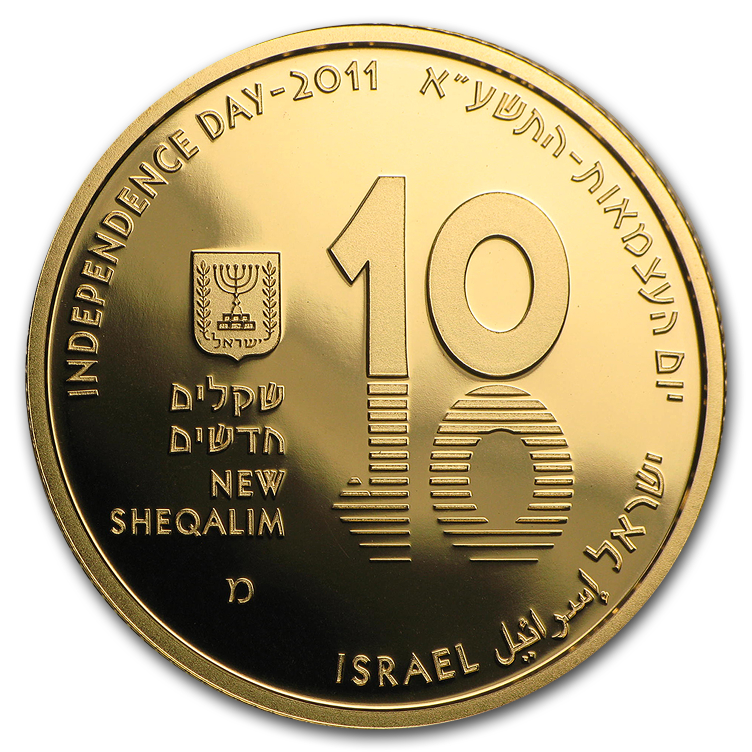 2011 Israel 1/2 oz Gold Dead Sea 63rd Ann Israel Independence Prf