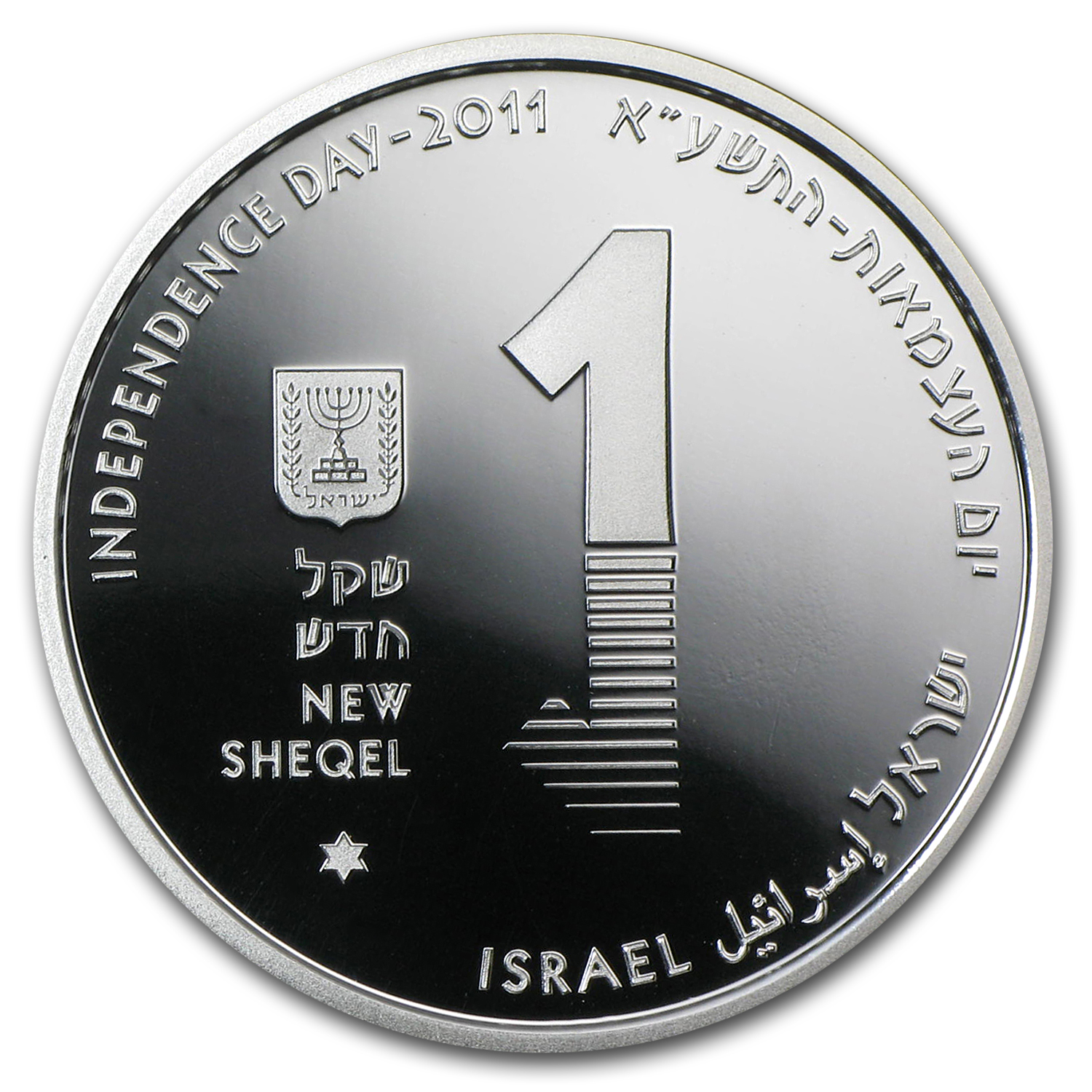 2011 Israel 3-Coin Gold & Silver Dead Sea Proof Set