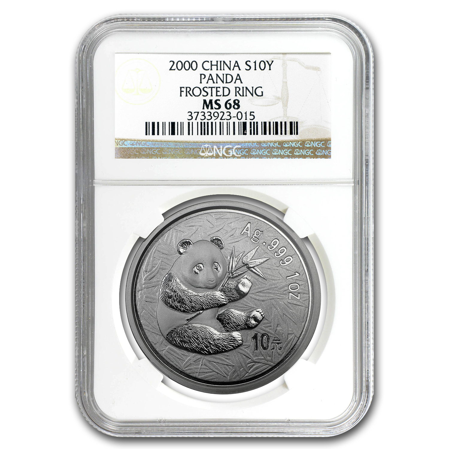 2000 China 1 oz Silver Panda MS-68 NGC (Frosted)