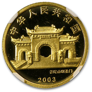China 2003 Guanyin 50 Yuan 1/10 oz Gold Coin PF-70 UCAM NGC