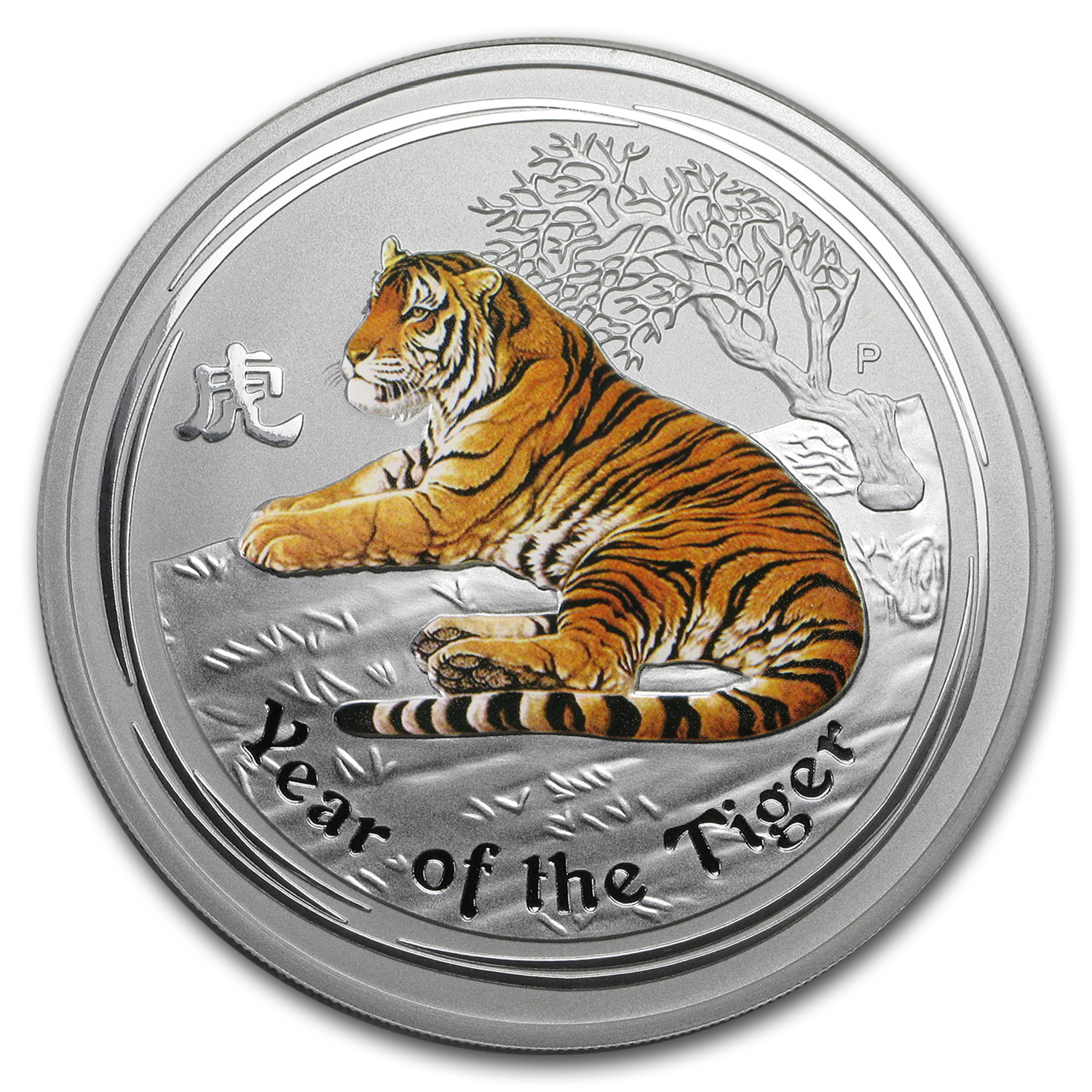 2010 Australia 5 oz Silver Year of the Tiger (SII, Colorized)