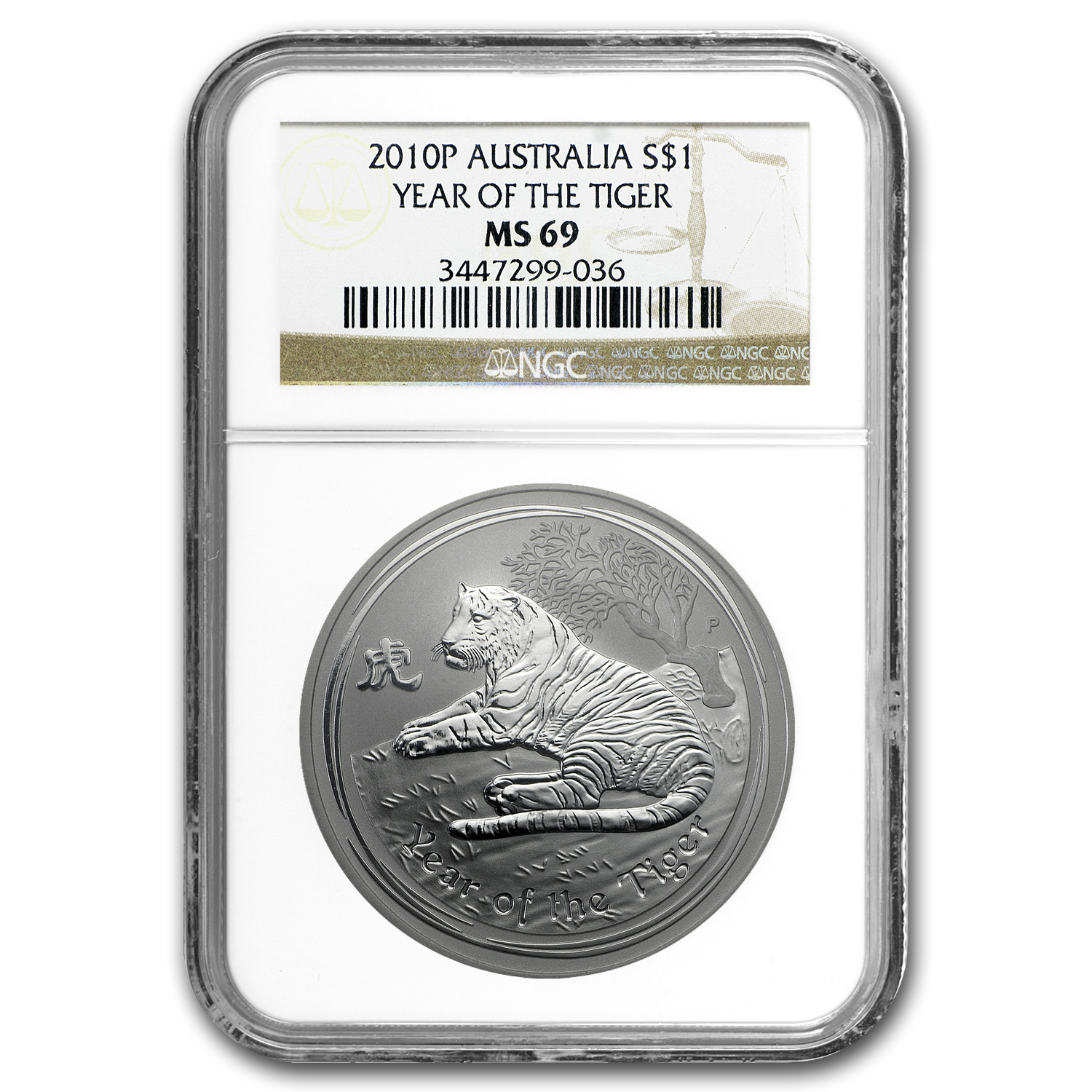 2010 Australia 1 oz Silver Tiger MS-69 NGC (Series II)