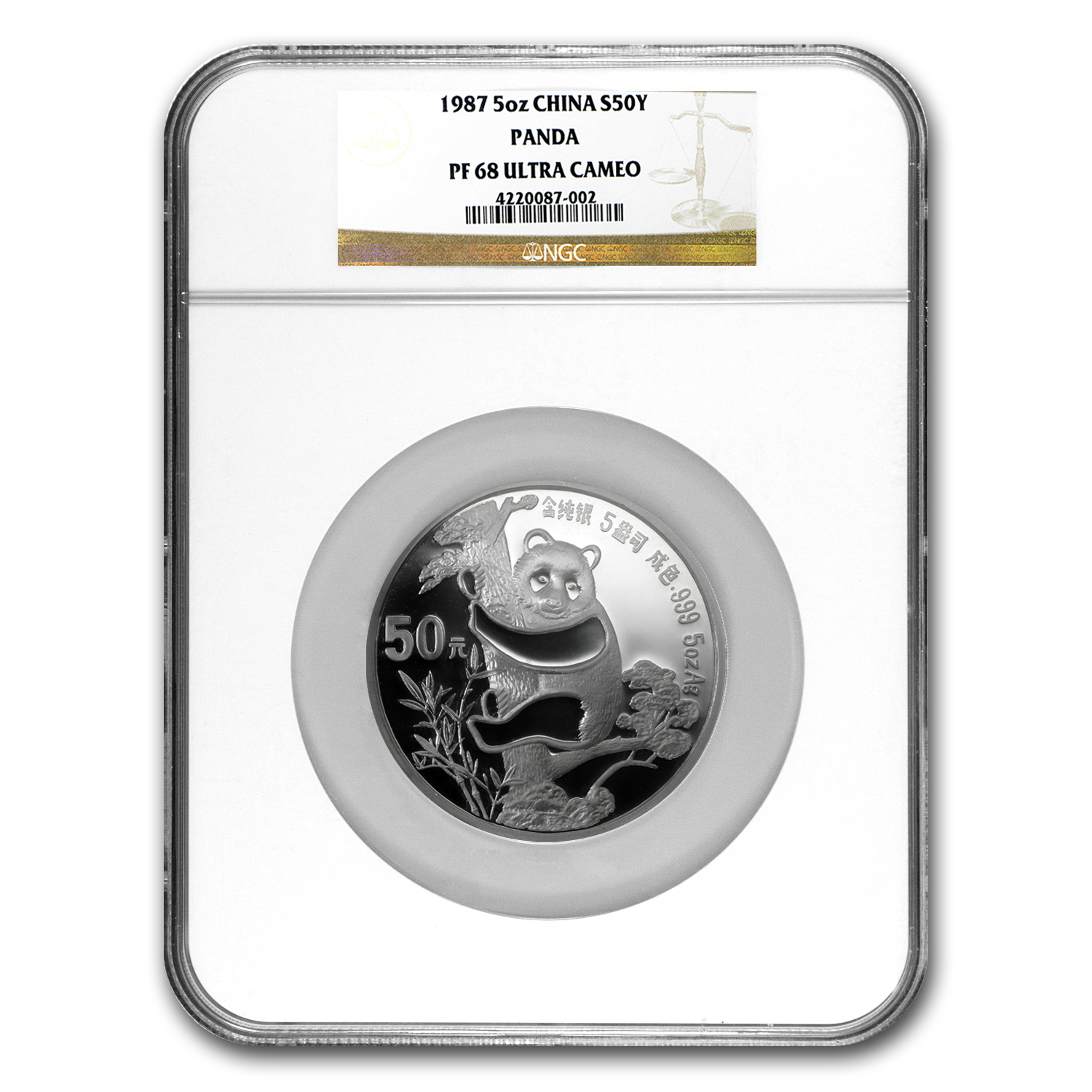 1987 China 5 oz Silver Panda PF-68 NGC