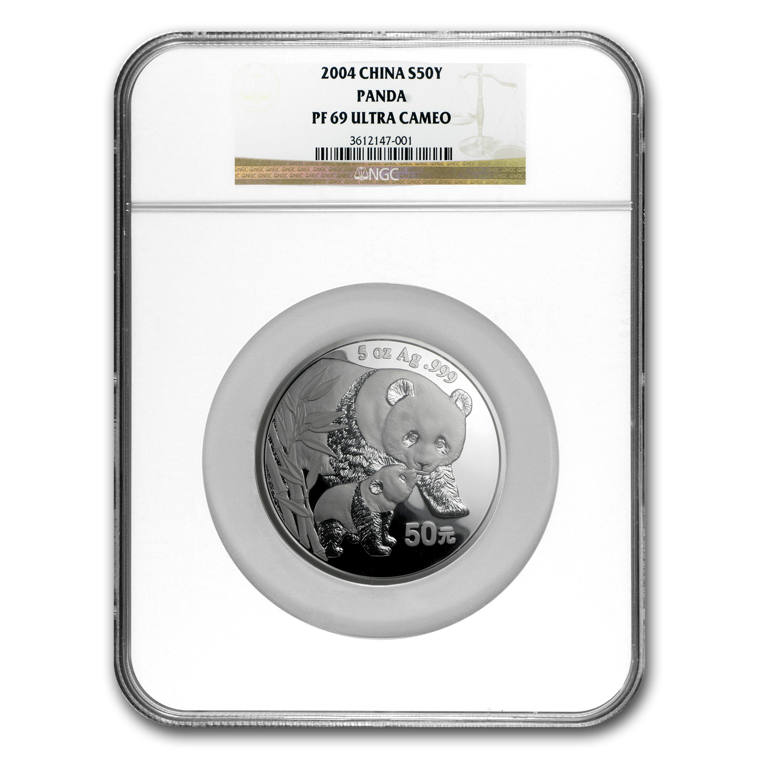 2004 China 5 oz Silver Panda PF-69 NGC