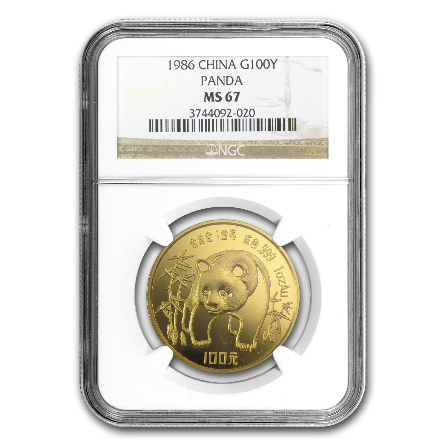 1986 China 1 oz Gold Panda MS-67 NGC