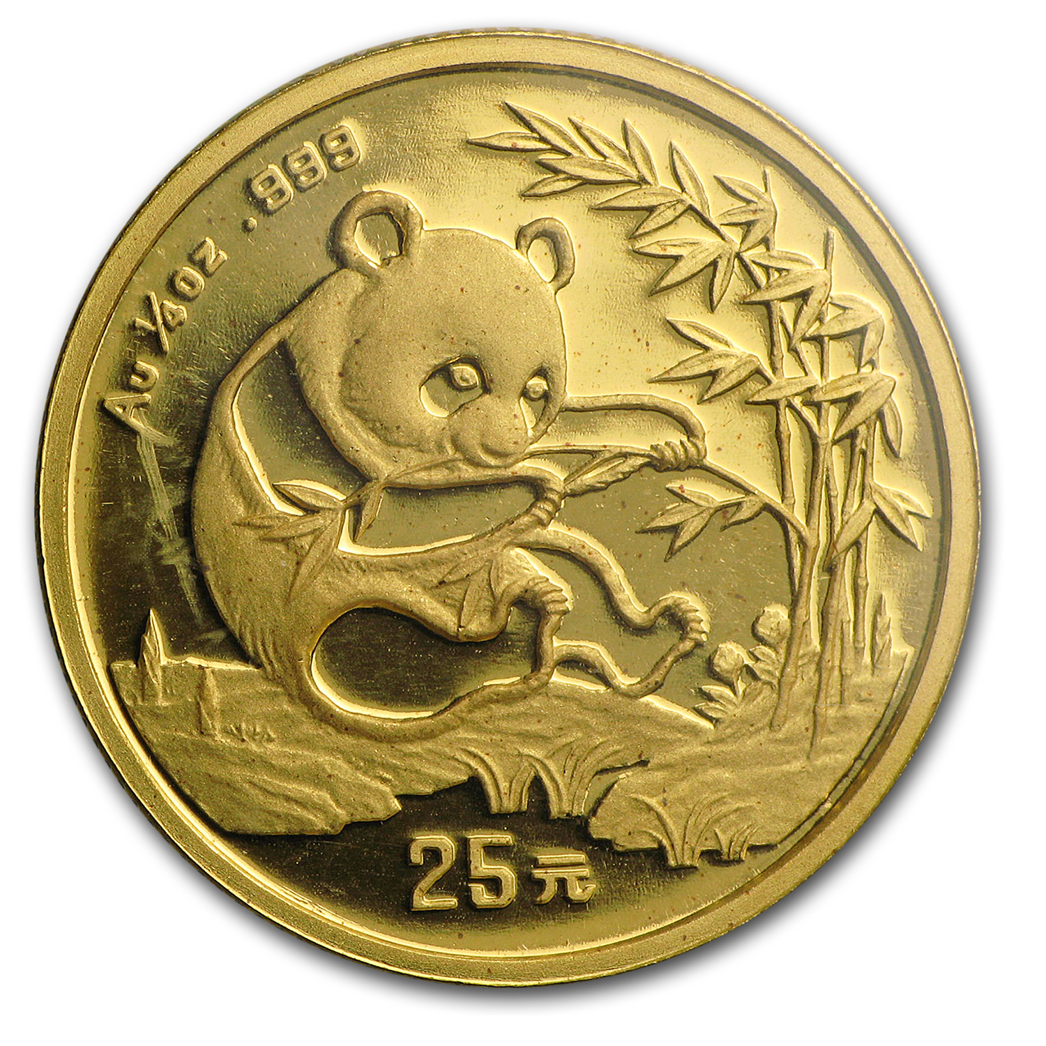 1994 China 1/4 oz Gold Panda Large Date BU (Sealed)
