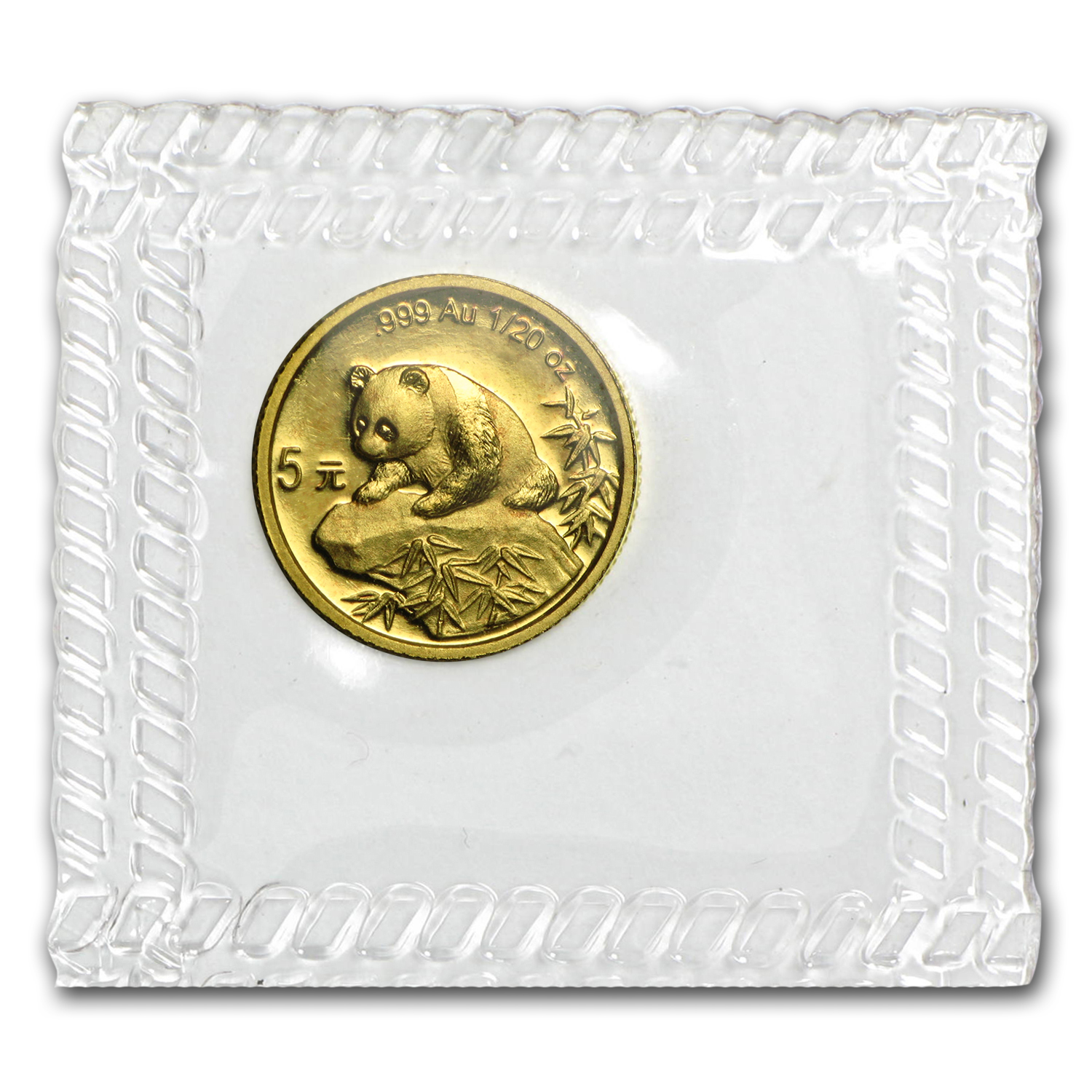1999 China 1/20 oz Gold Panda Small Date BU (Sealed)