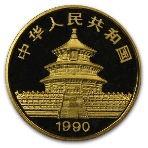 1990 China 1/4 oz Gold Panda Small Date BU (Sealed)