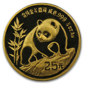 1990 1/4 oz Gold Chinese Panda Small Date BU (Sealed)