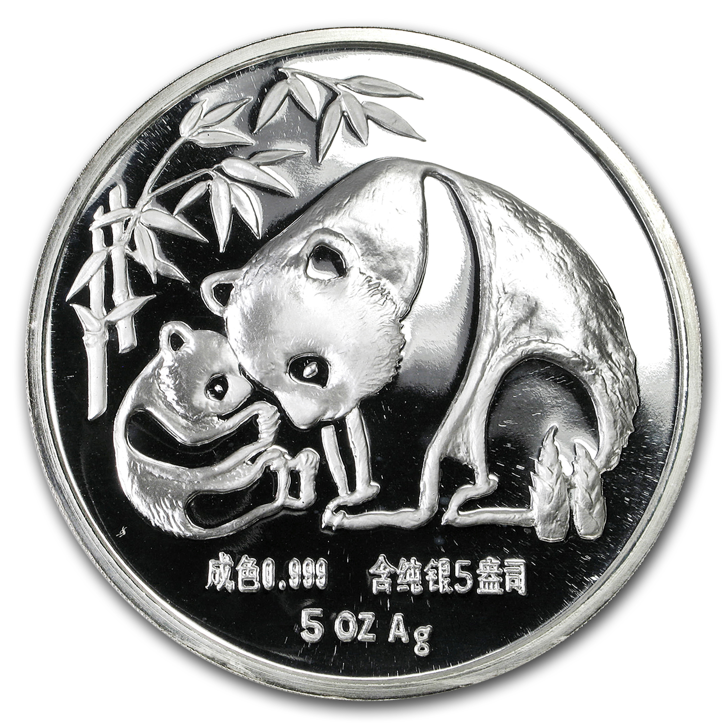 1987 China 5 oz Silver Panda Long Beach Comm Pf (Capsule only)