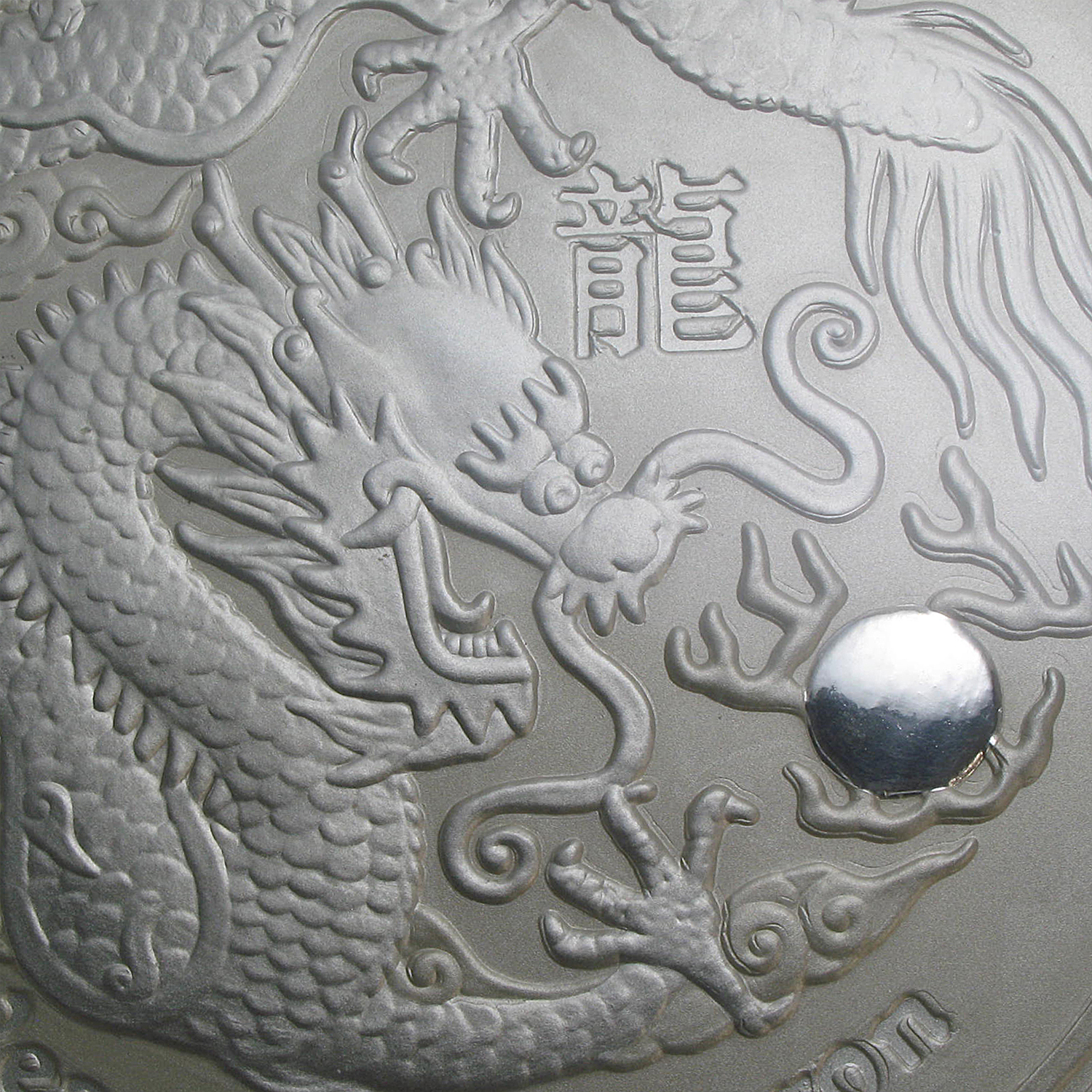 2012 10 Kilo (321.5 oz) Silver Australian Year of the Dragon