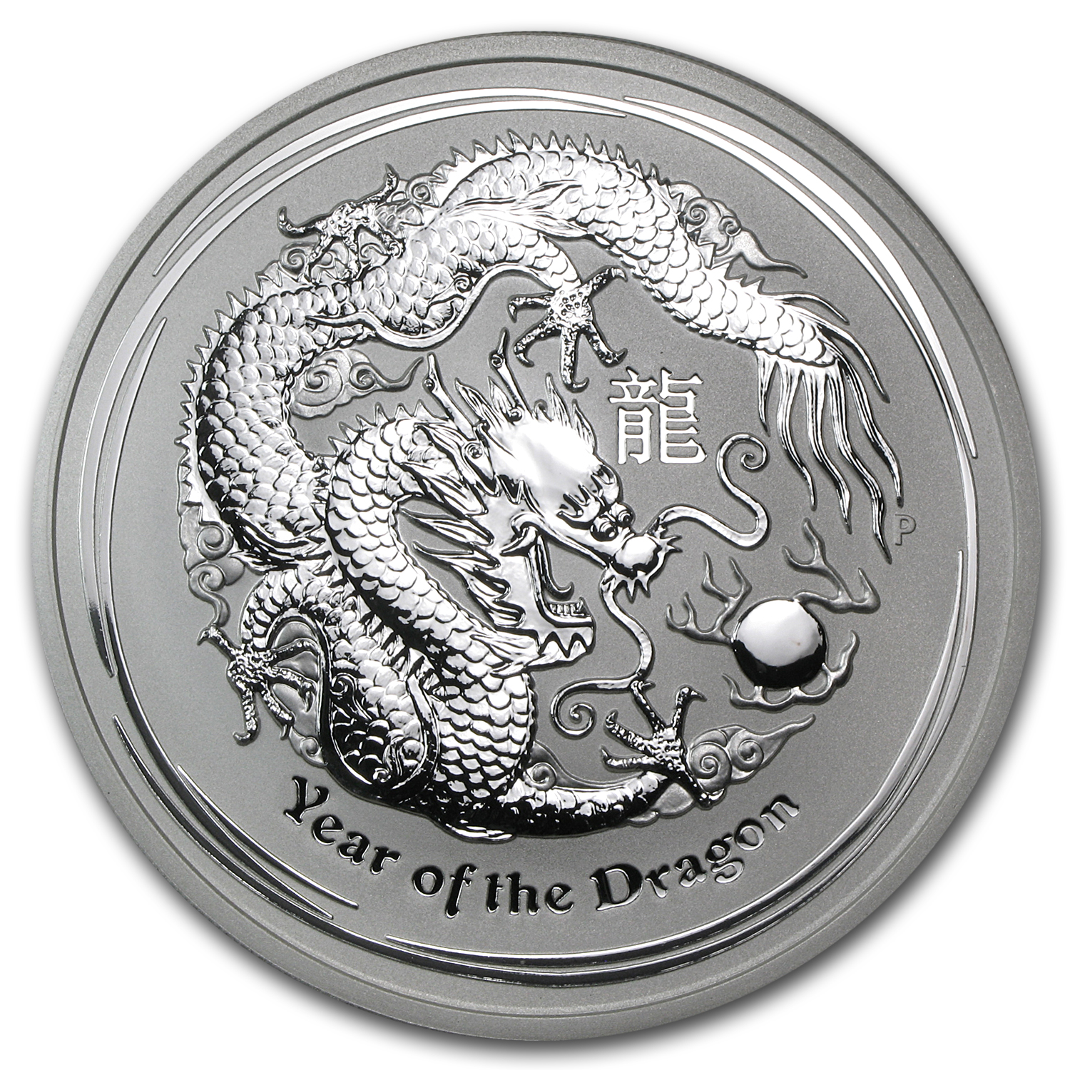 2012 Australia 5 oz Silver Year of the Dragon BU
