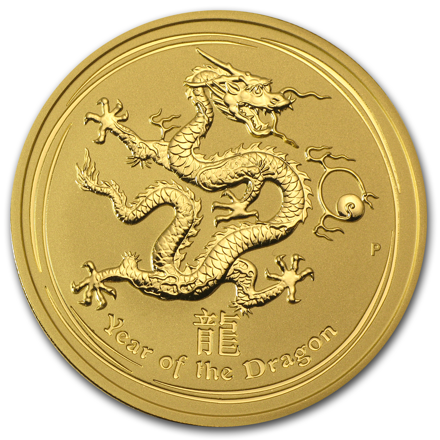 2012 Gold 2 oz Lunar Year of the Dragon BU (Series II)