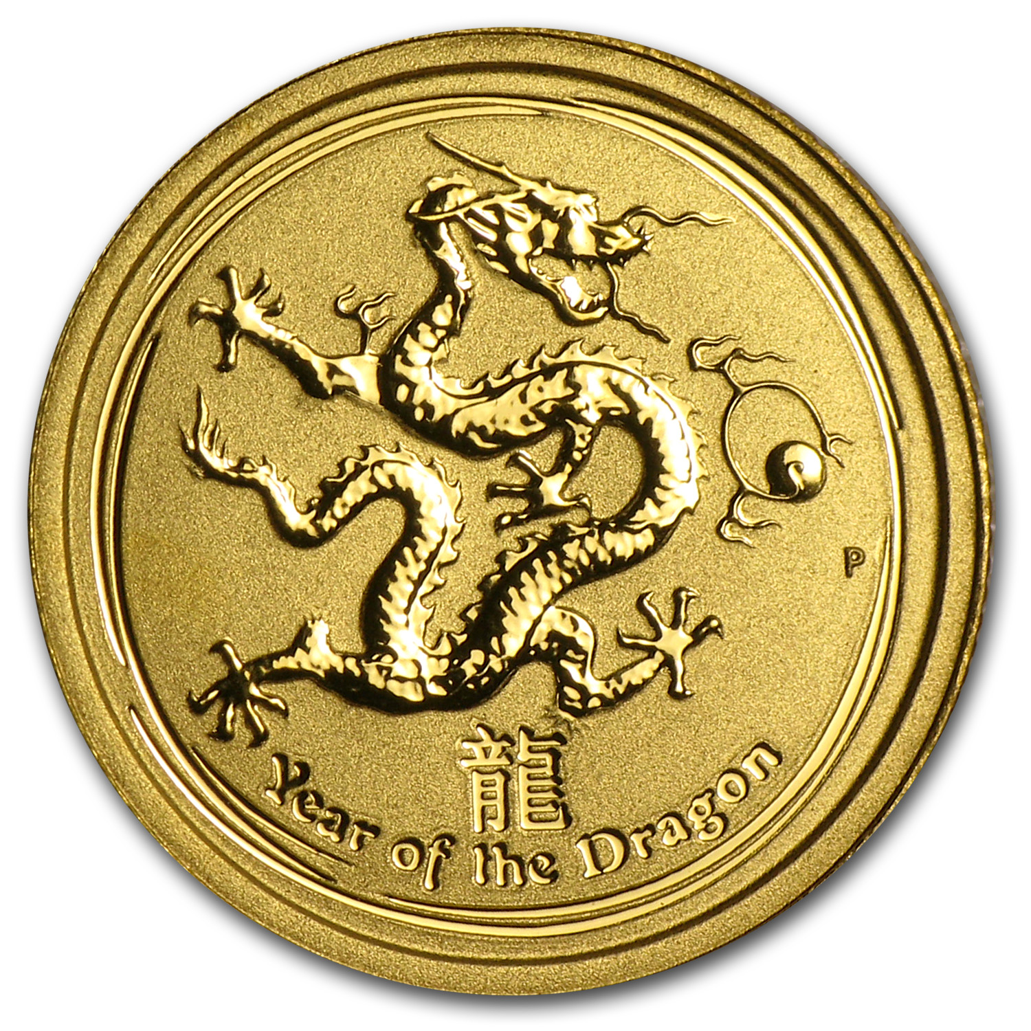 2012 1/20 oz Gold Lunar Year of the Dragon BU (Series II)
