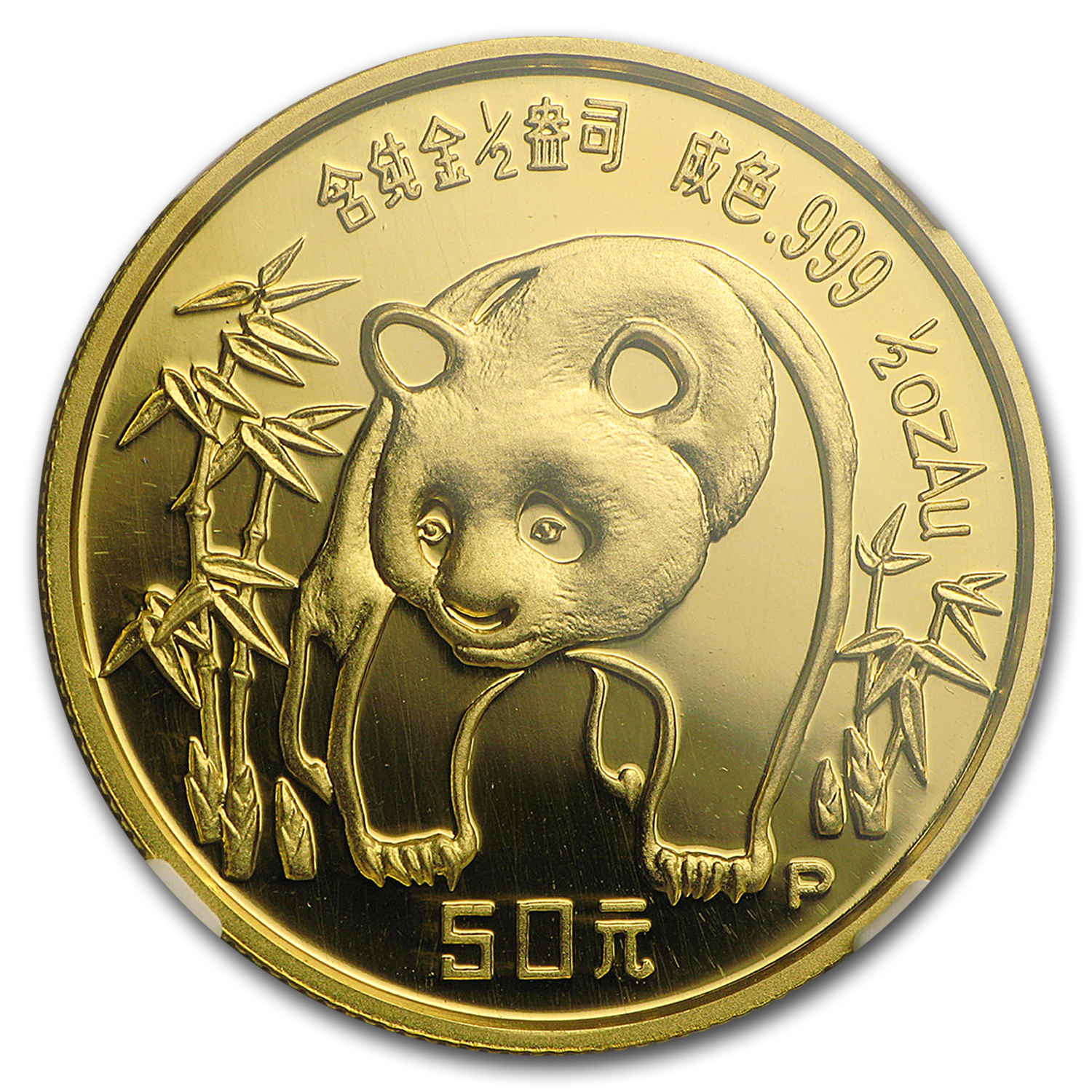 1986 1/2 oz Proof Gold Chinese Panda PF-68 NGC