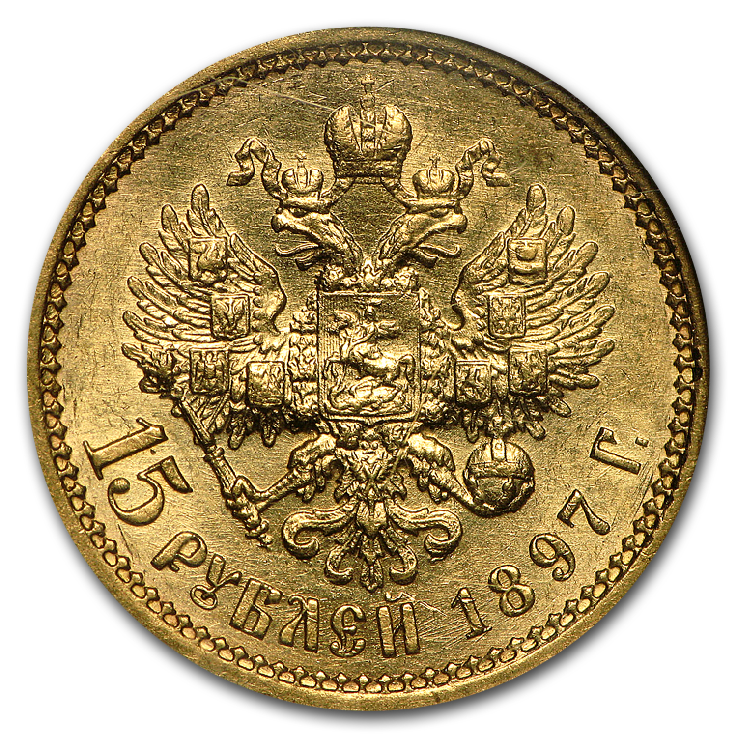 1897 Russia Gold 15 Roubles Nicholas II AU-58 NGC