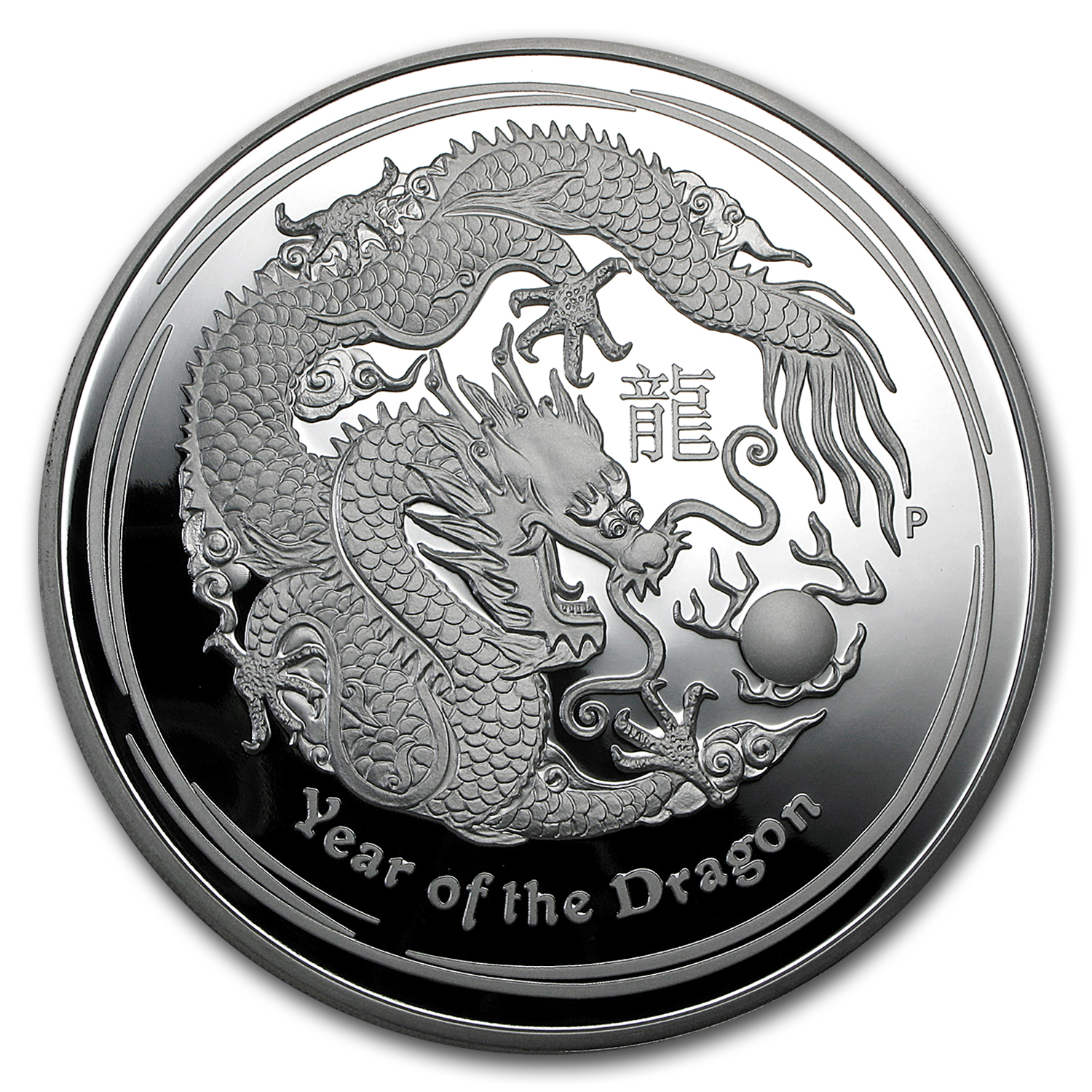 2012 Australia 1 kilo Silver Year of the Dragon Proof