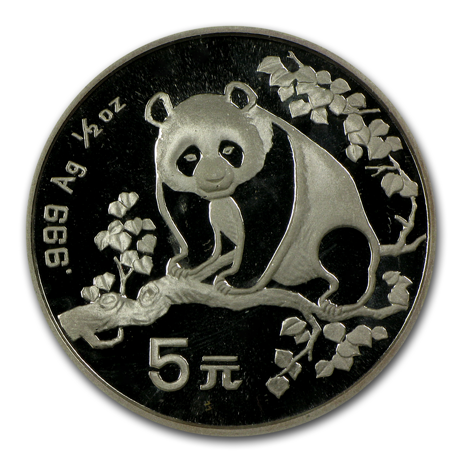 1993 China 1/2 oz Silver Panda (Sealed)