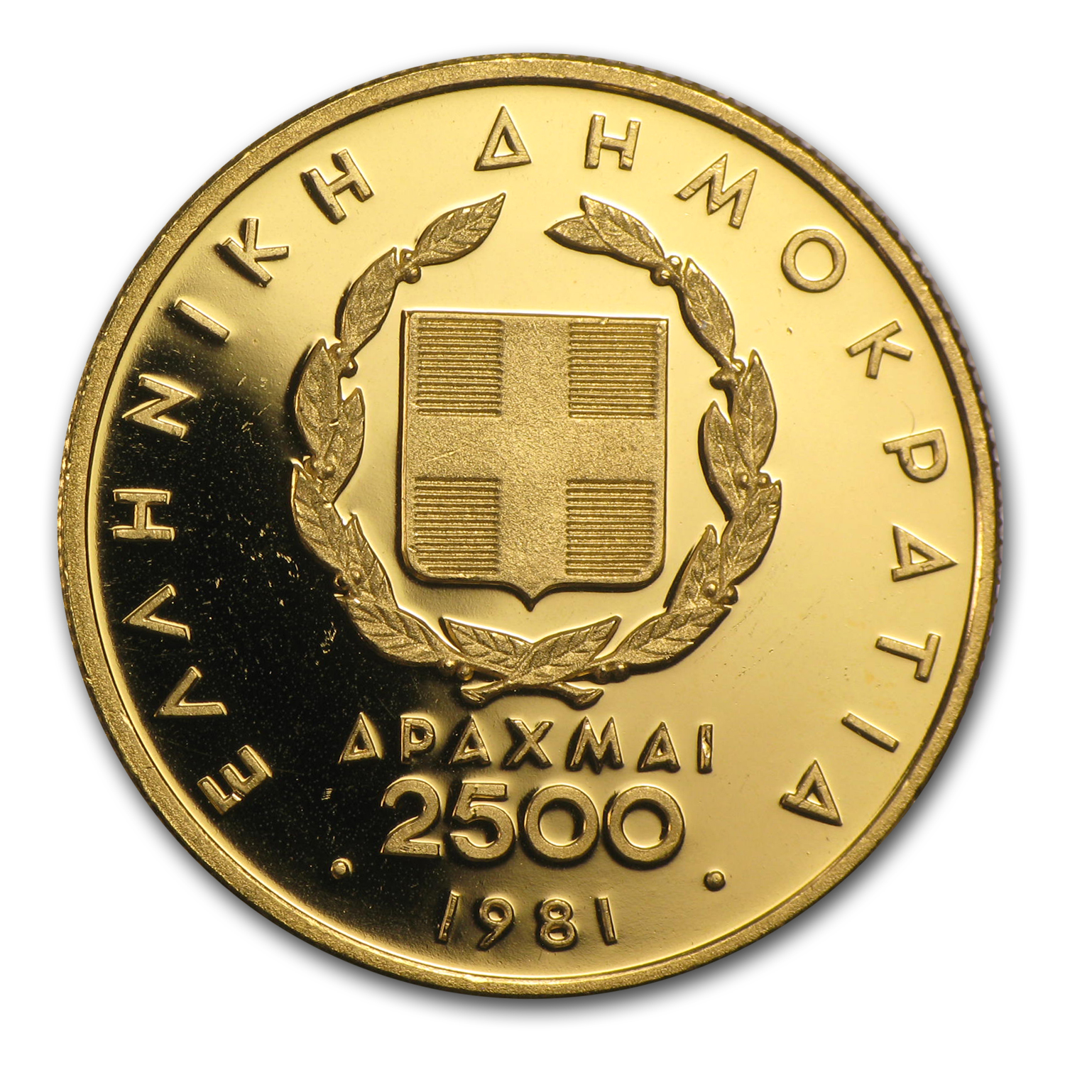 Greece Gold 2500 Drachmas Pan-European Games Proof