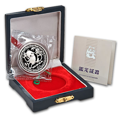 1989 China 1 oz Silver Panda New York Expo Proof (w/Box & COA)