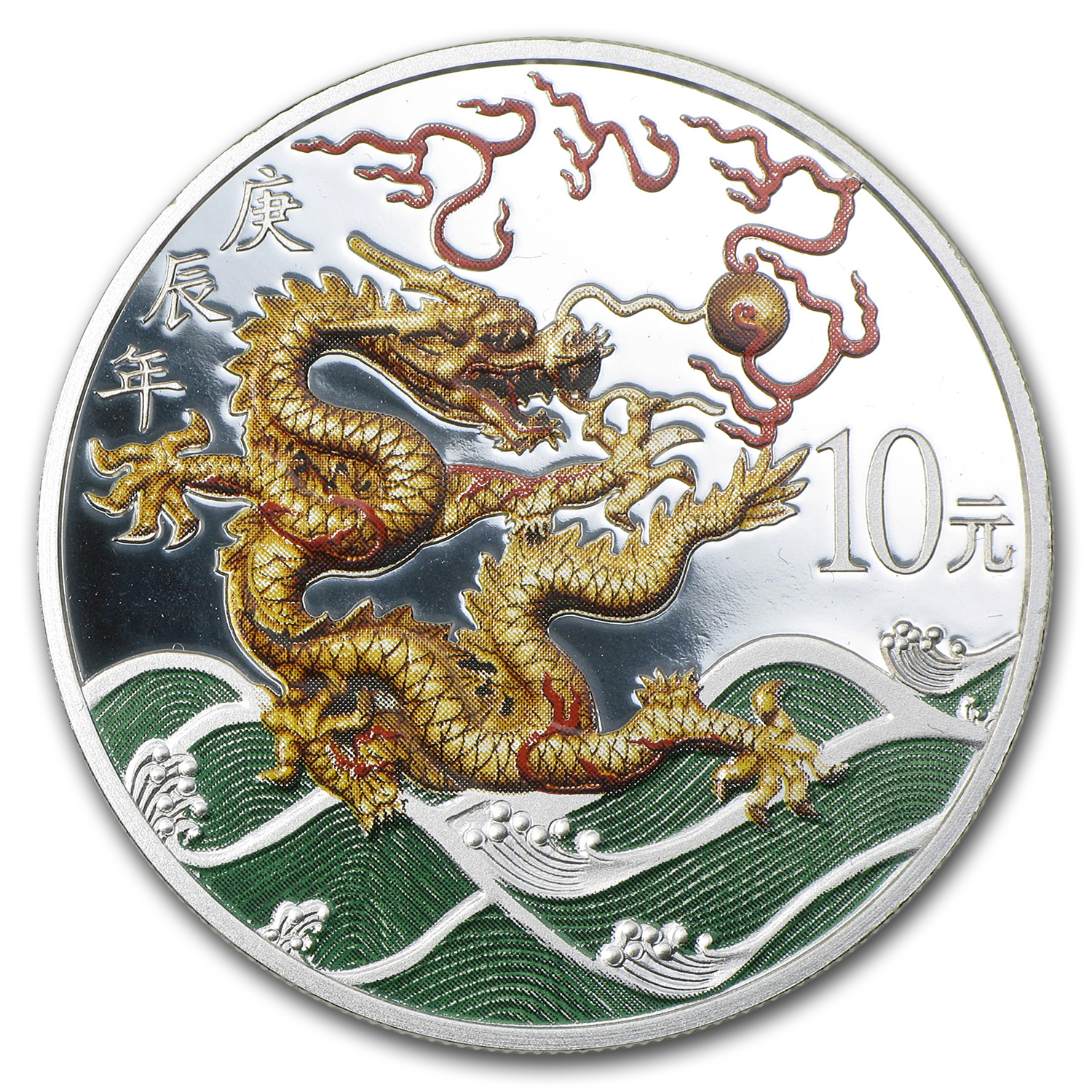 2000 China 1 oz Silver Year of the Dragon (Colored, Box & COA)