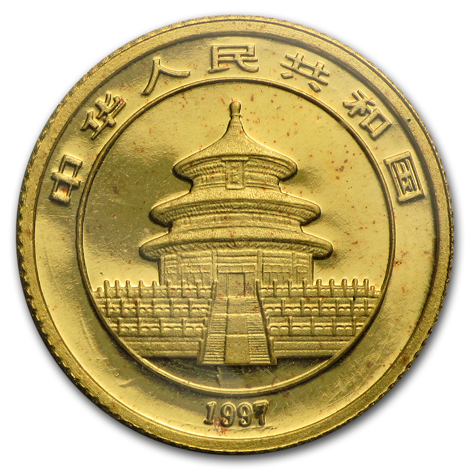 1997 China 1/10 oz Gold Panda Small Date BU (Sealed)