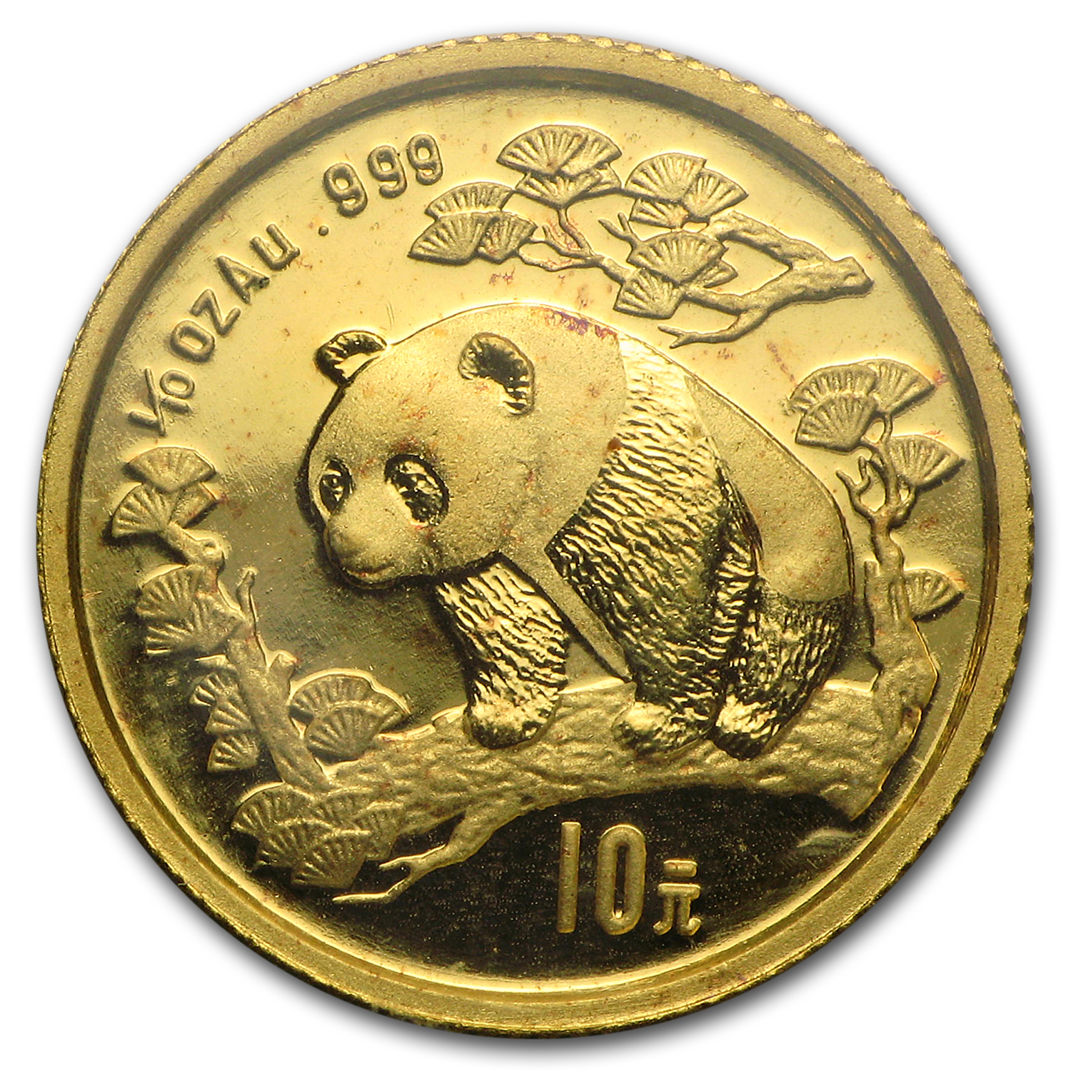 1997 1/10 oz Gold Chinese Panda Small Date BU (Sealed)