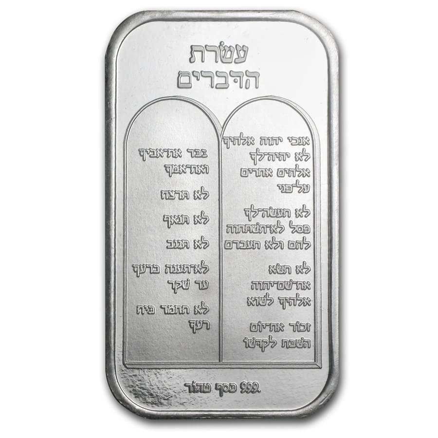 1 Oz Silver Bar Ten Commandments Hebrew 1 Oz Silver