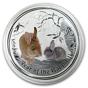 2011 1 Kilo Silver Australian Year of the Rabbit Gemstone Eye BU