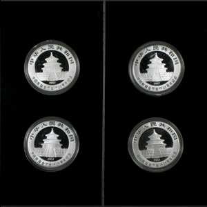 2007 Chinese 25th Anniversary Silver Panda Proof Set (Imperfect)