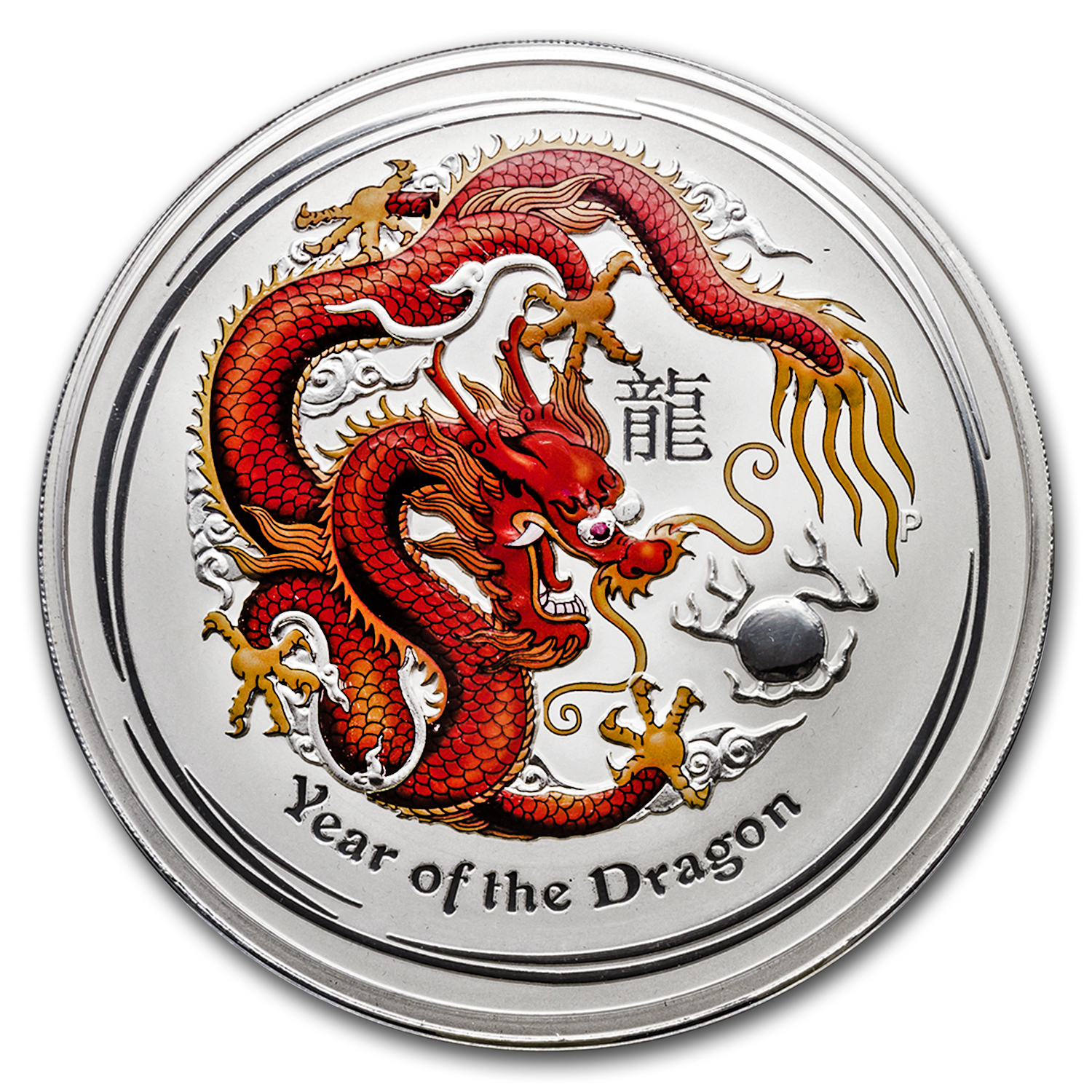 2012 Year of the Dragon Gemstone Eye - 1 Kilo Silver Colorized