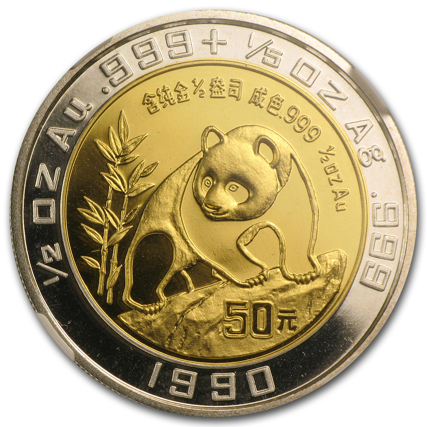 1990 1/2 oz Bi-Metallic Chinese Panda PF-69 NGC (Hong Kong Expo)