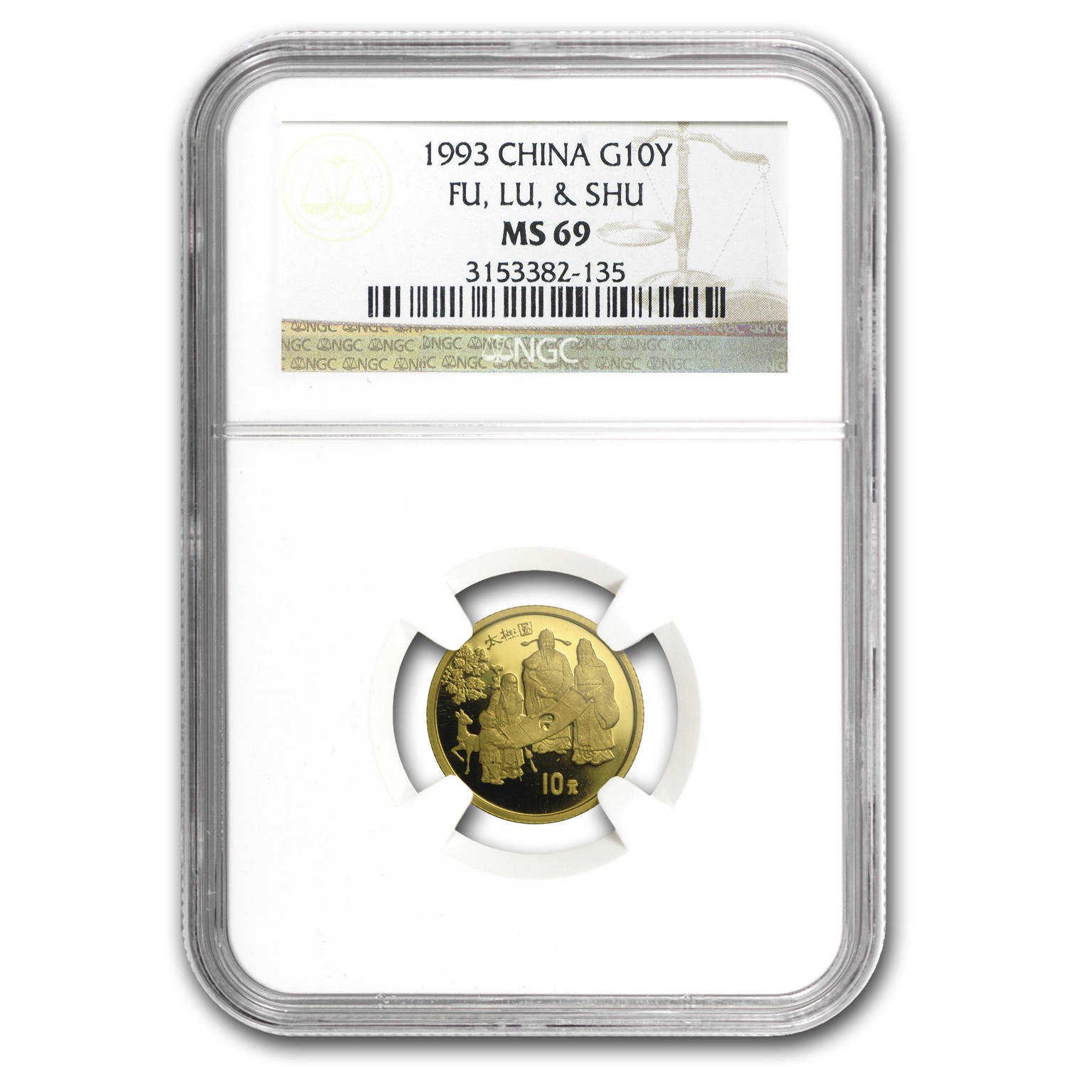 1993 China 1/10 oz Gold 10 Yuan Fu, Lu, & Shu MS-69 NGC